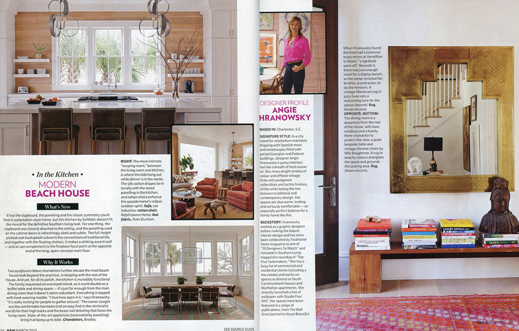 HouseandHome2-2